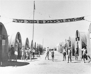 Internment camp Cyprus